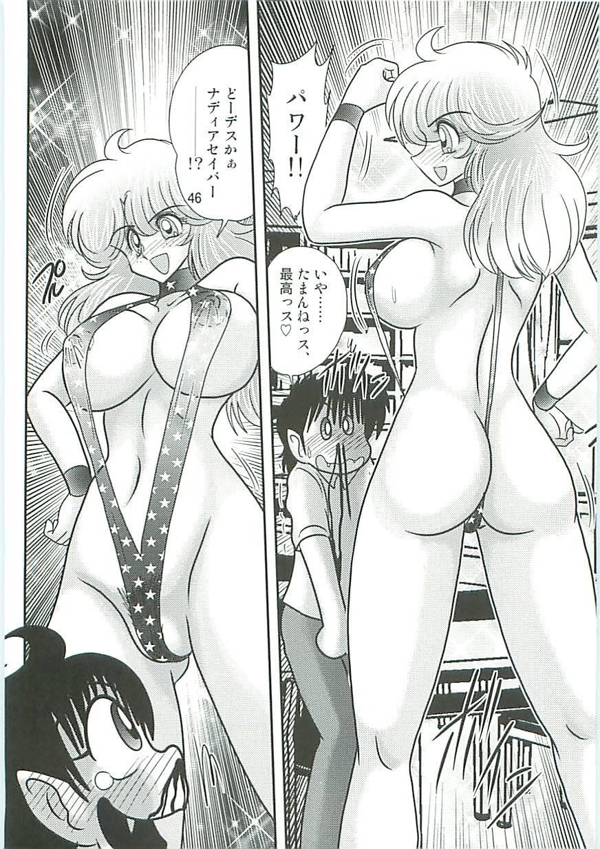Seirei Tokusou Fairy Saber W Inukami to Innyuu 48