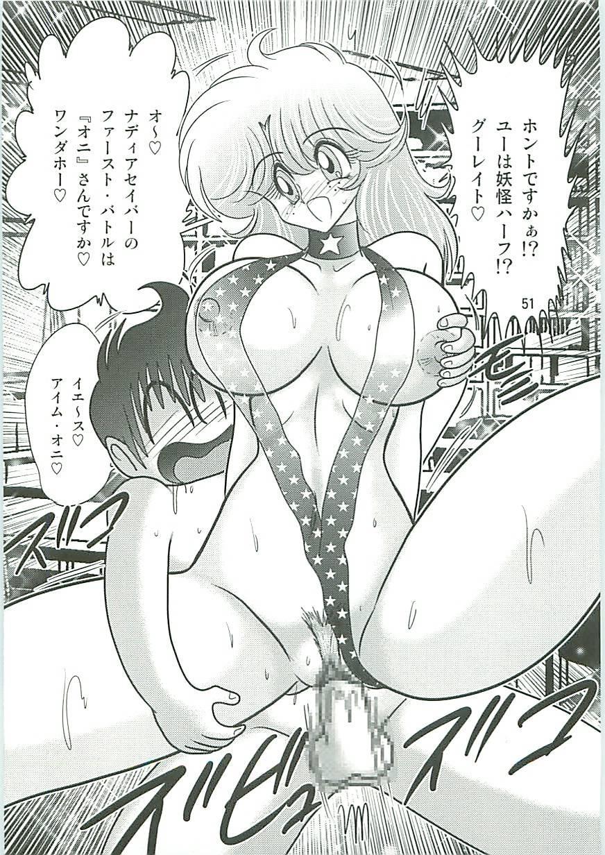 Seirei Tokusou Fairy Saber W Inukami to Innyuu 53