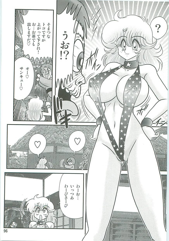 Seirei Tokusou Fairy Saber W Inukami to Innyuu 97