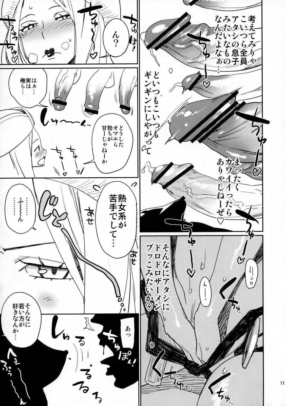 Abradeli Kamitaba No.05 140000000 9