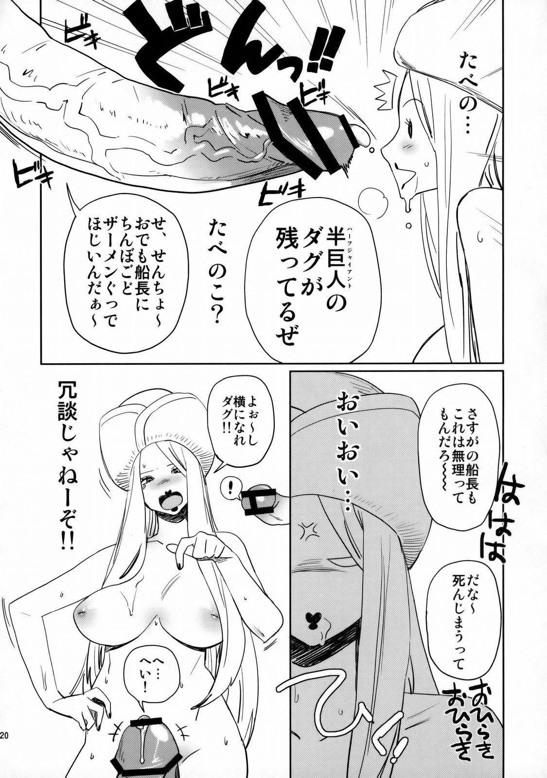 Abradeli Kamitaba No.05 140000000 18