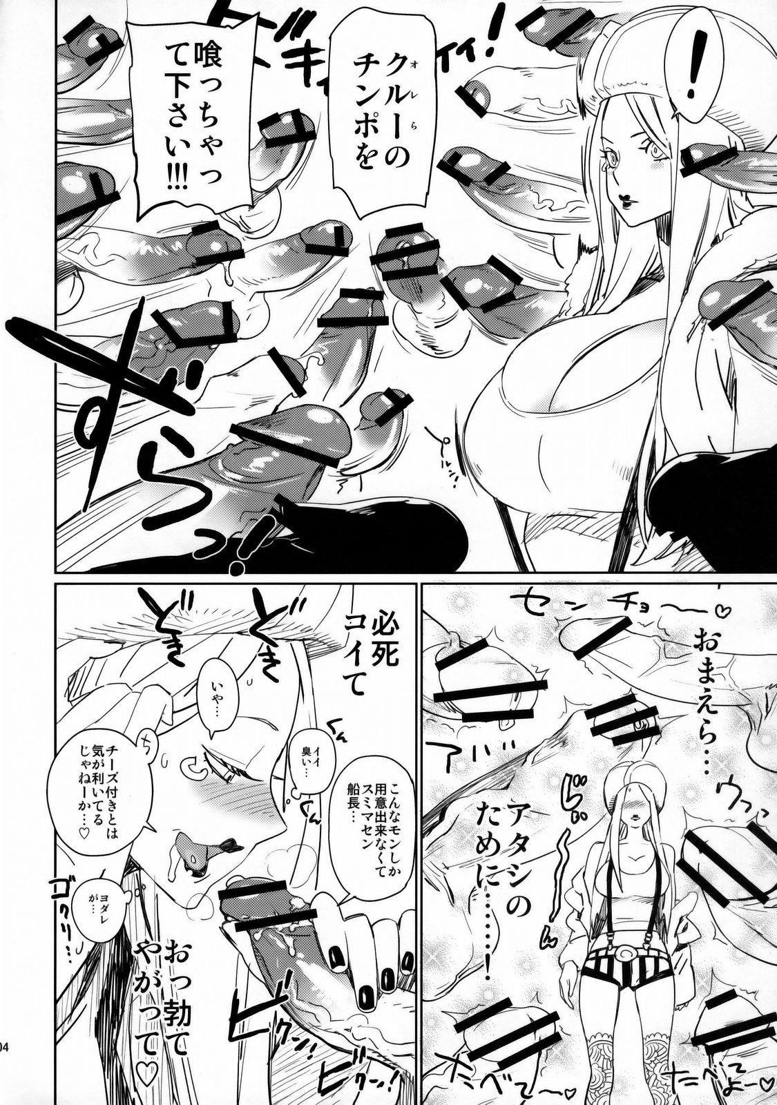 Abradeli Kamitaba No.05 140000000 2