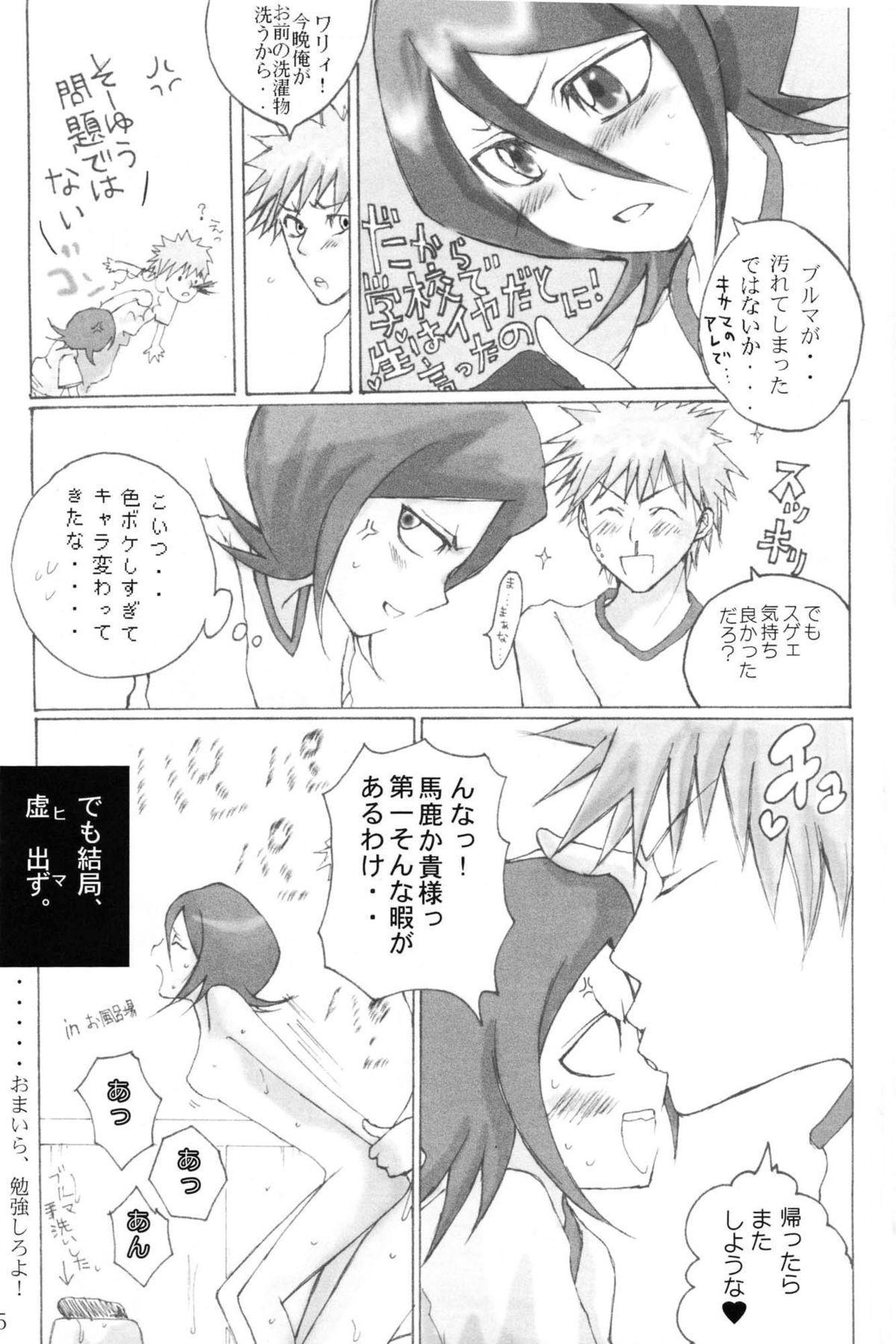 Cos:Ruki 01 12
