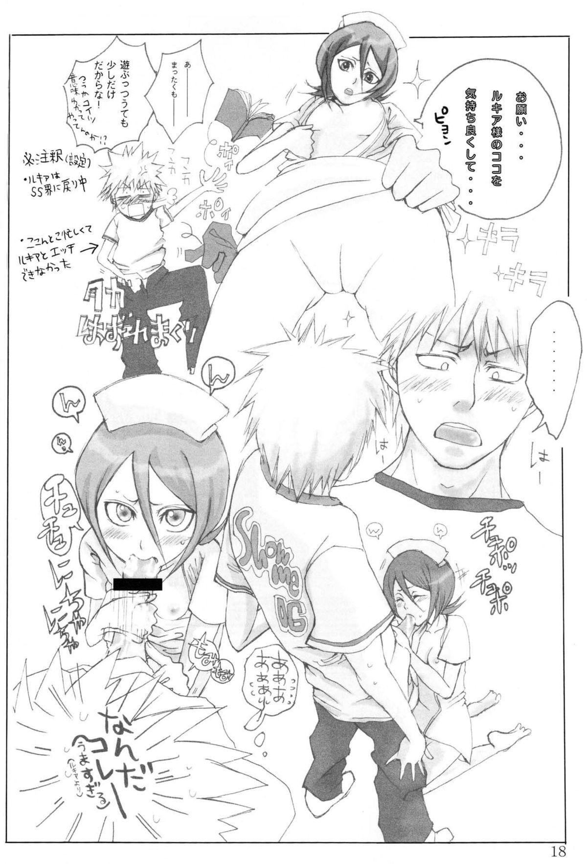 Cos:Ruki 01 15