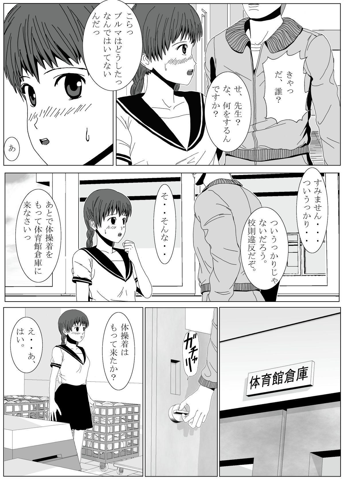 Kusuguri Maid / Imouto Kusuguri Sonota 31