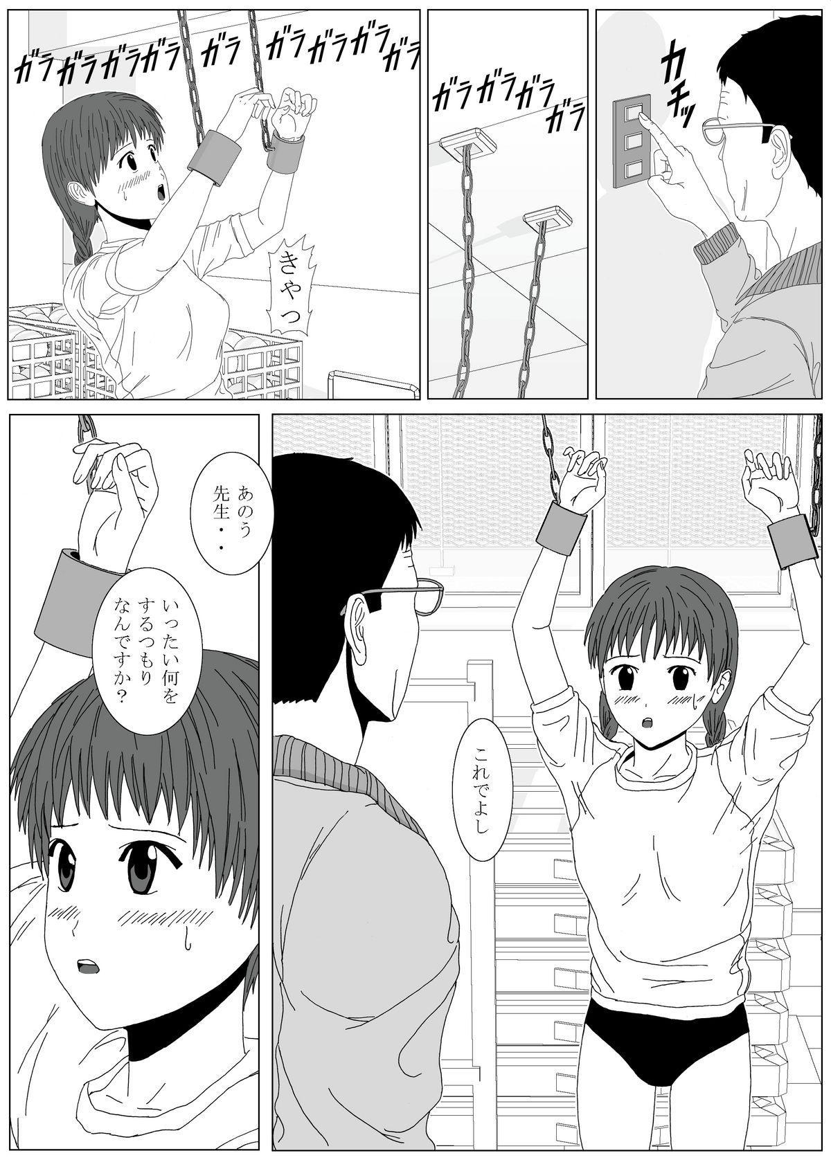Kusuguri Maid / Imouto Kusuguri Sonota 34