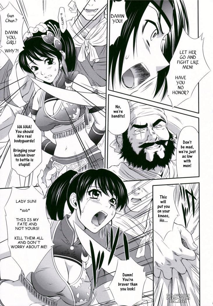 Sun Shang Xiang's BIG Mistake 2