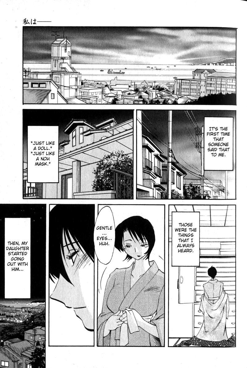 Hadaka no Kusuriyubi 1 14