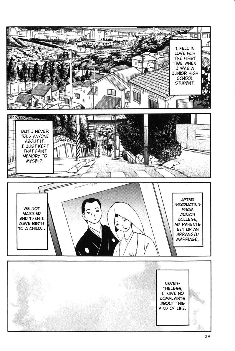 Hadaka no Kusuriyubi 1 31