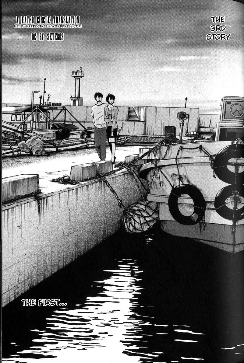 Hadaka no Kusuriyubi 1 54