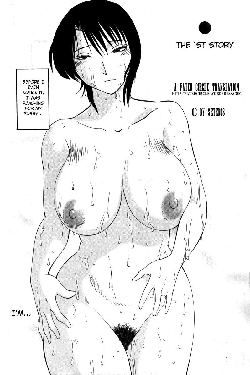 Hadaka no Kusuriyubi 1 7