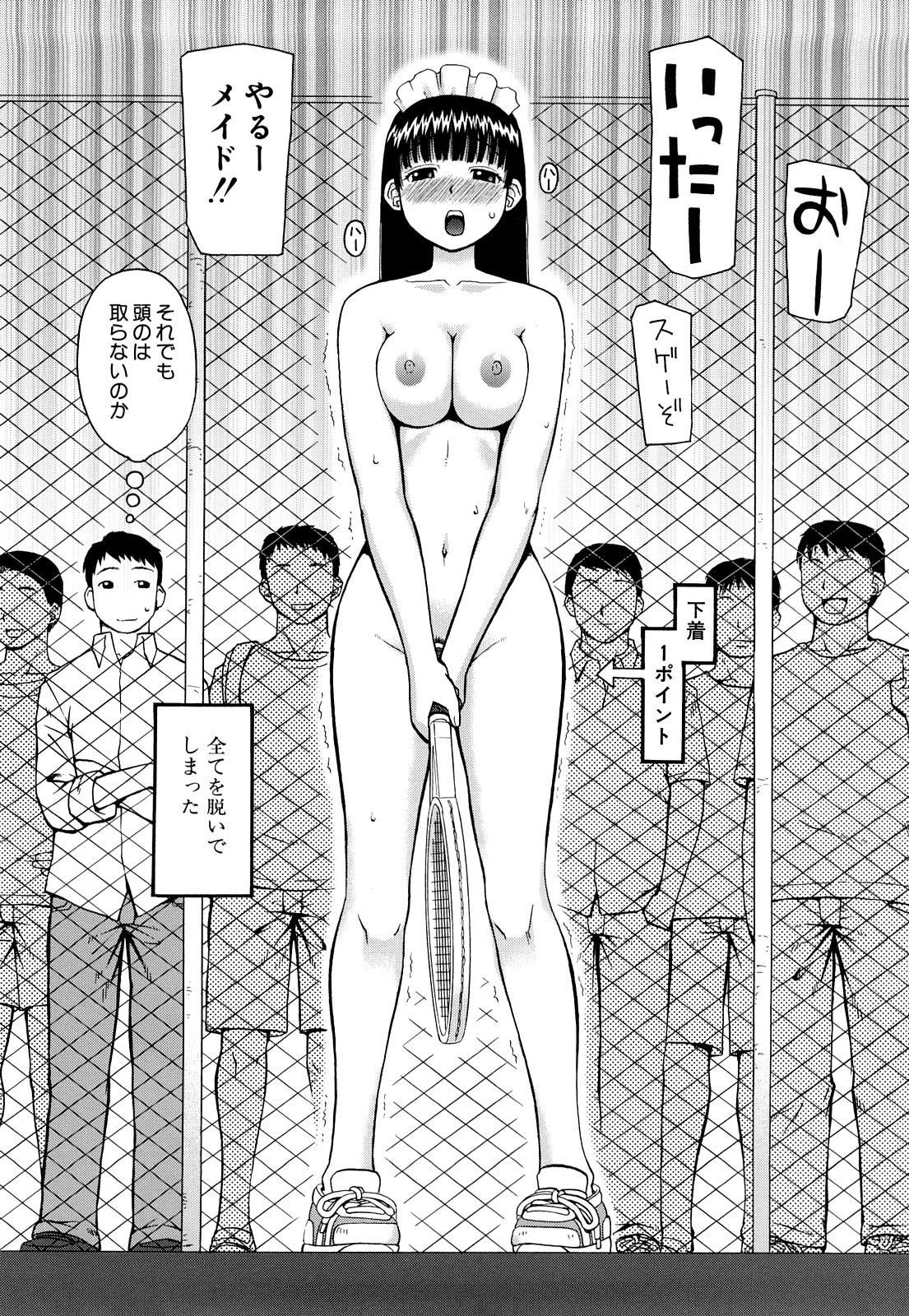 Rosyutsu Ganbou 194