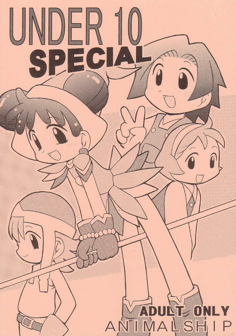 Under 10 Special 0