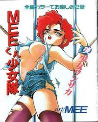 MEE-Kun Shoujotai 4