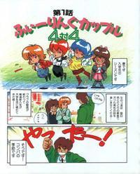 MEE-Kun Shoujotai 6