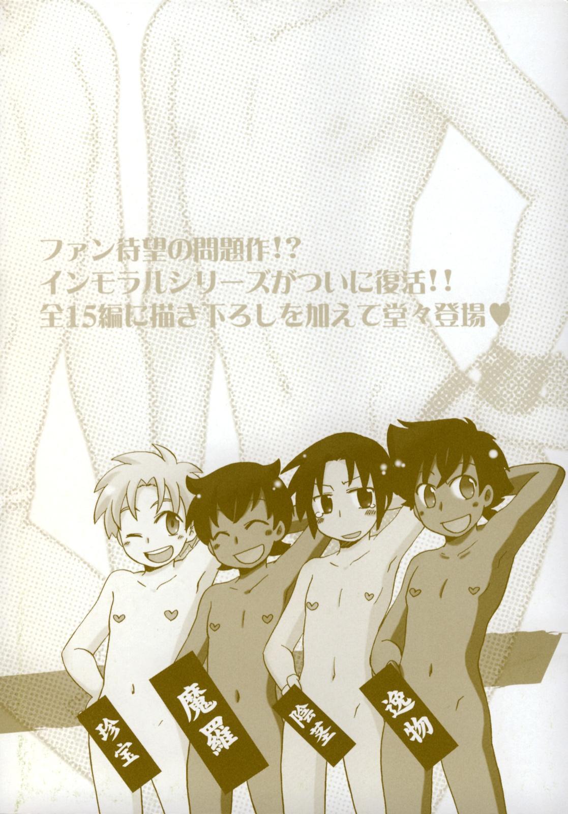 Immoral Boys 3