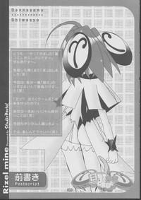 Danna-sama Shimasho 3