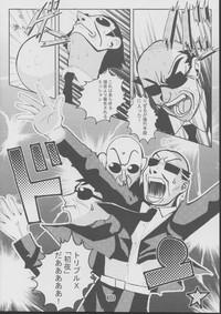 Danna-sama Shimasho 8