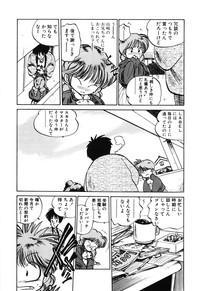 Hiromi-chan Funsen ki 2 9