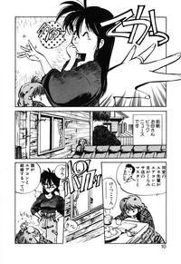 Hiromi-chan Funsen ki 2 7