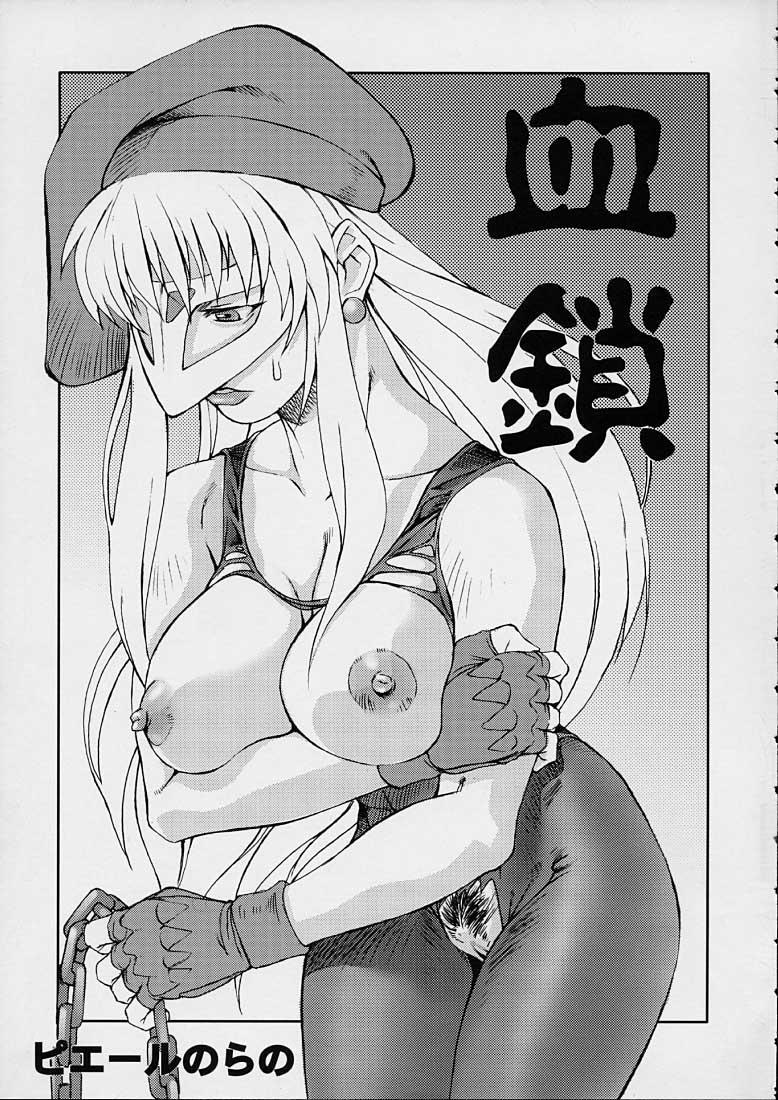 Ketsu! Megaton Four 10
