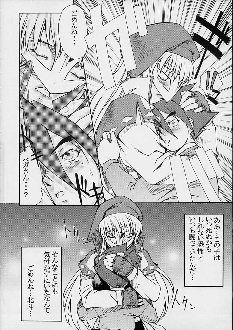 Ketsu! Megaton Four 15