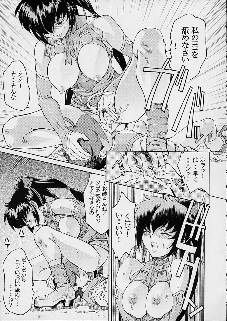 Ketsu! Megaton Four 32