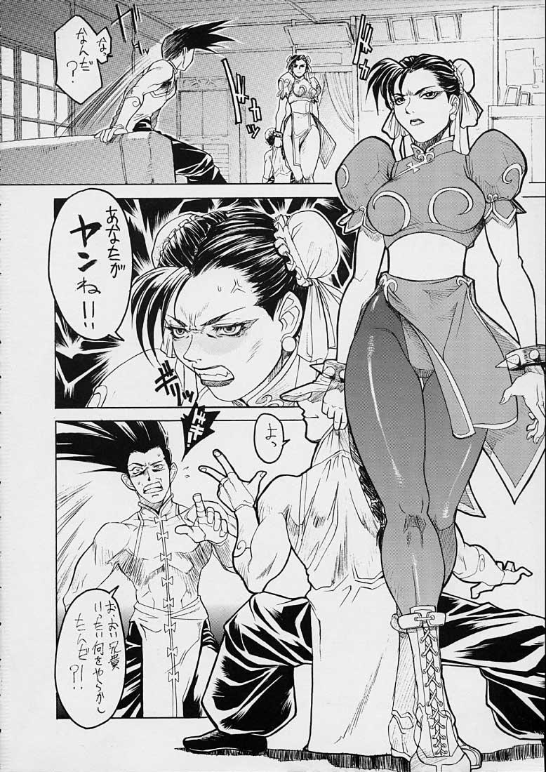 Ketsu! Megaton Four 3