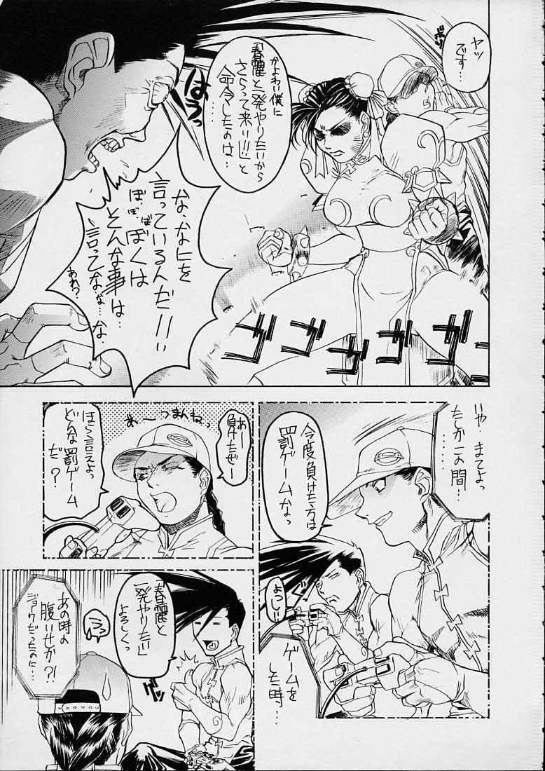 Ketsu! Megaton Four 4