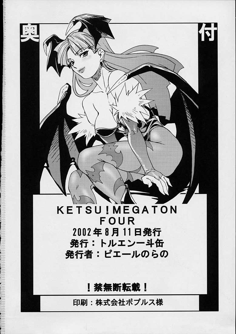 Ketsu! Megaton Four 63