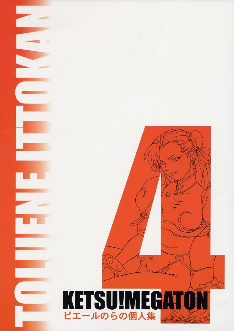 Ketsu! Megaton Four 64