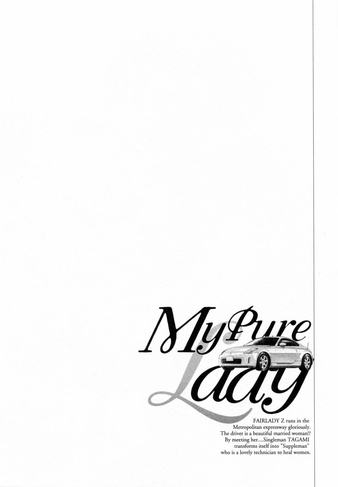 My Pure Lady Vol.5 125