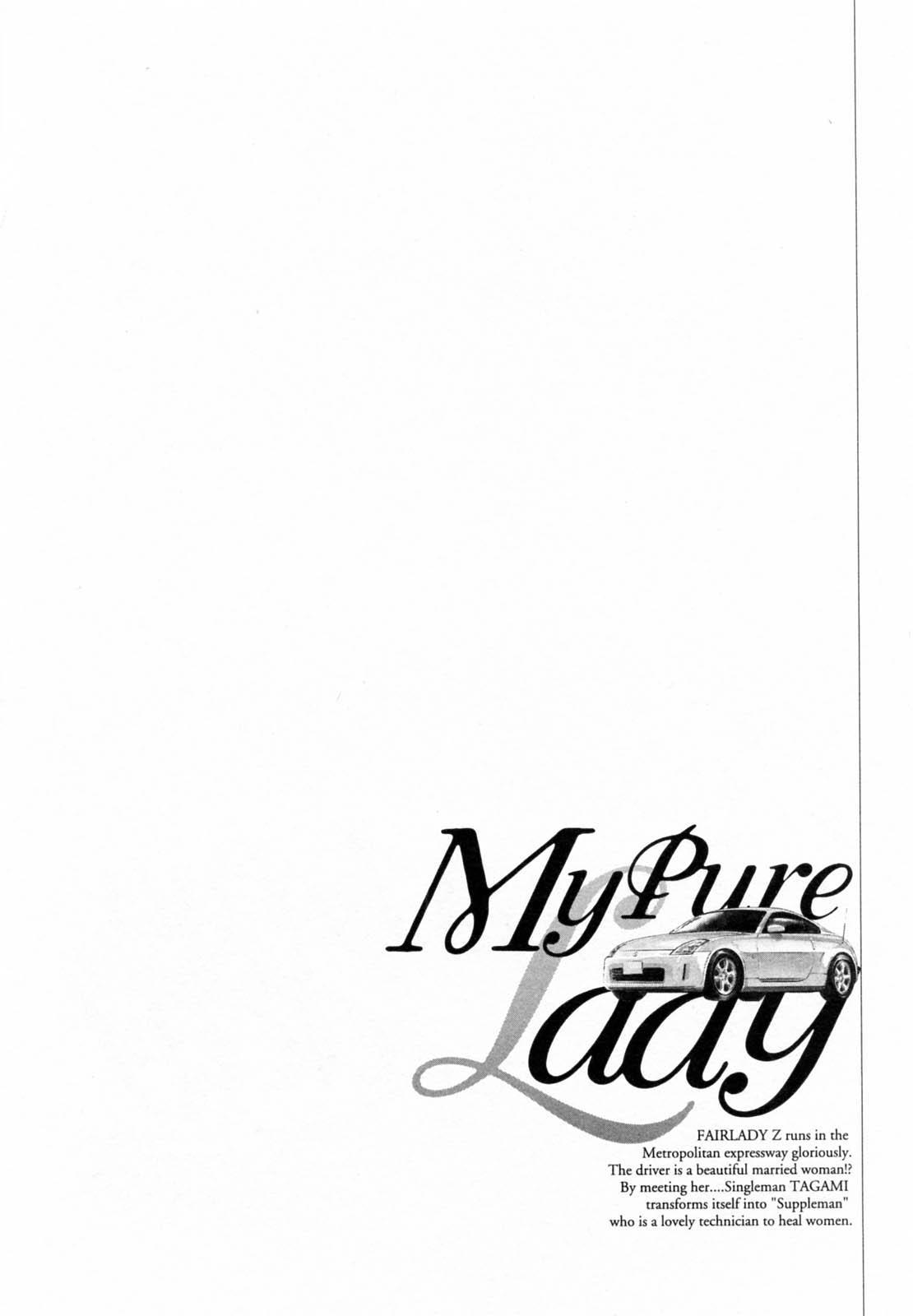 My Pure Lady Vol.5 148