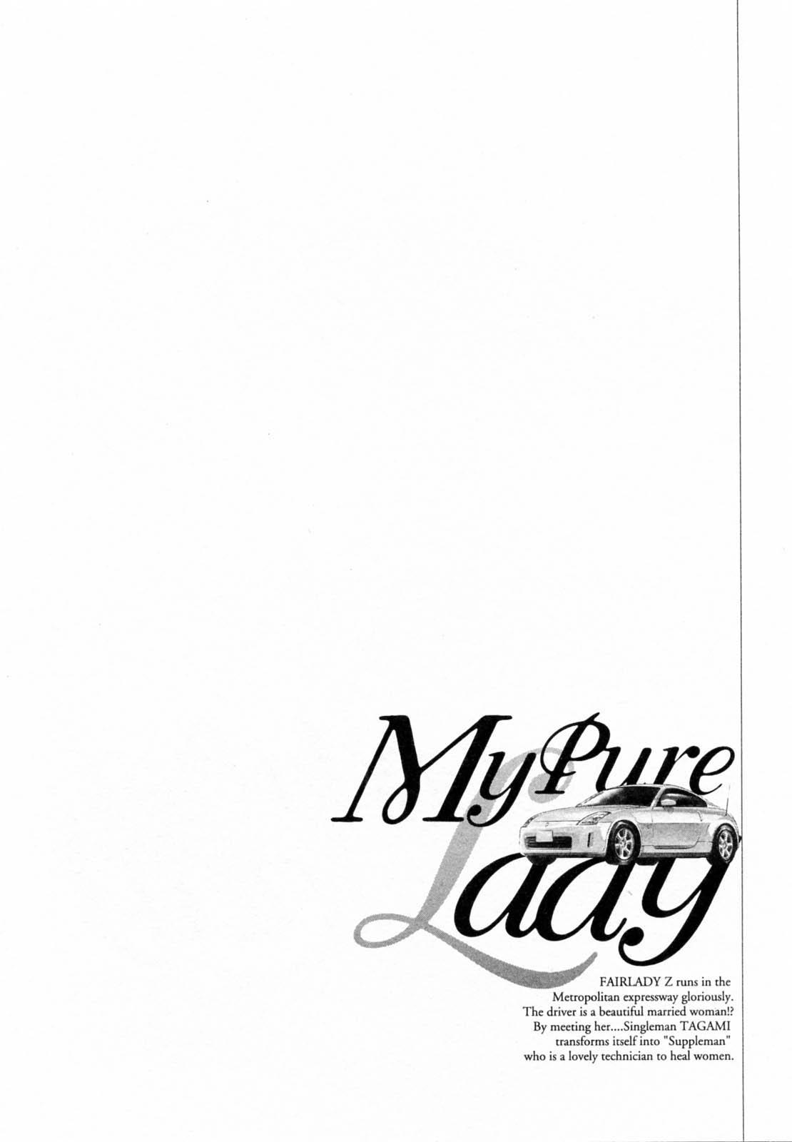 My Pure Lady Vol.5 87