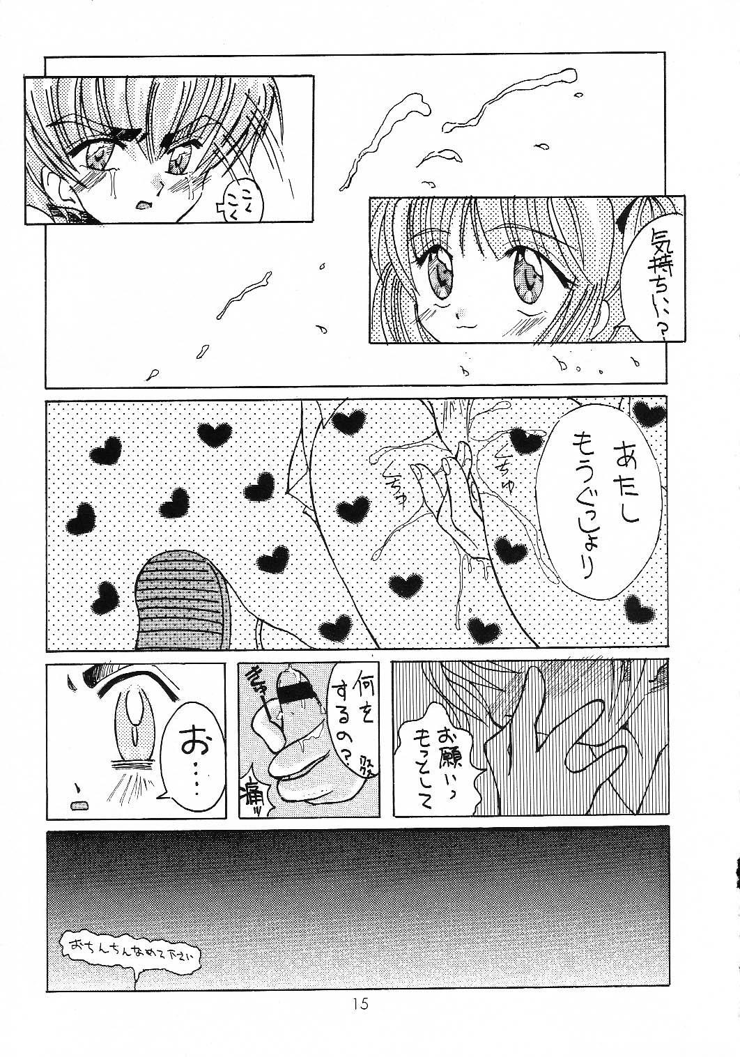 Cherry Blossom 3 13
