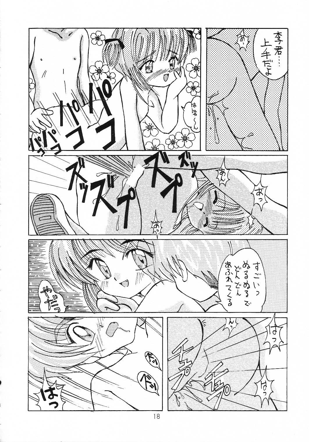 Cherry Blossom 3 16