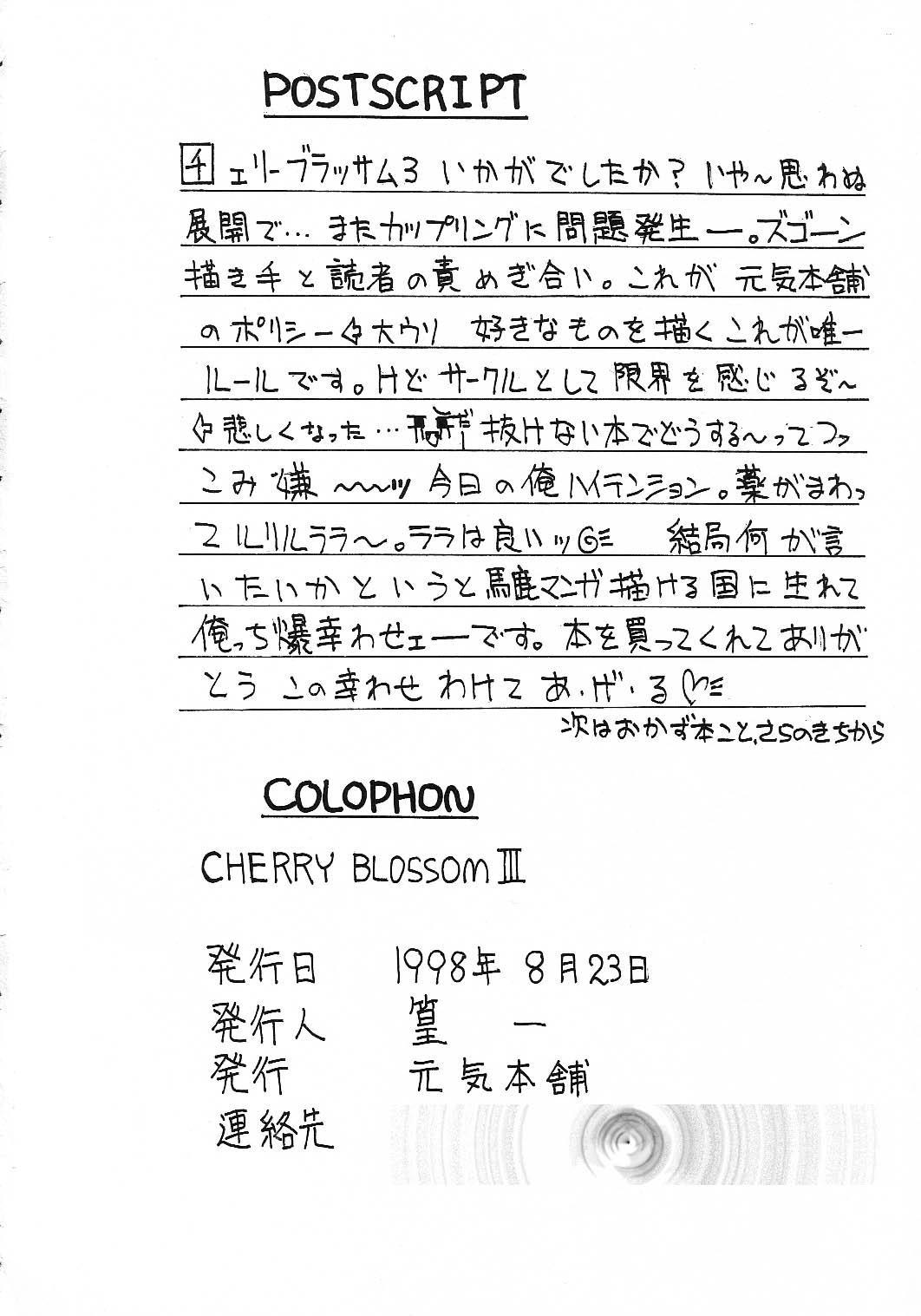 Cherry Blossom 3 48