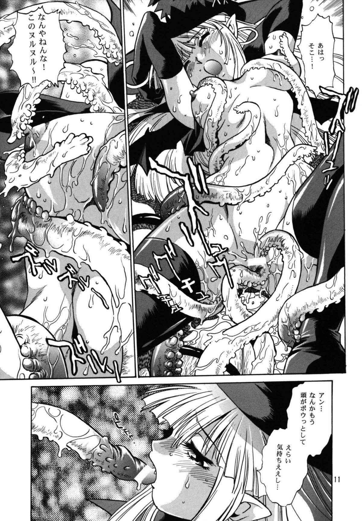 Majokko Anthology Kyouetsu Shigoku 10