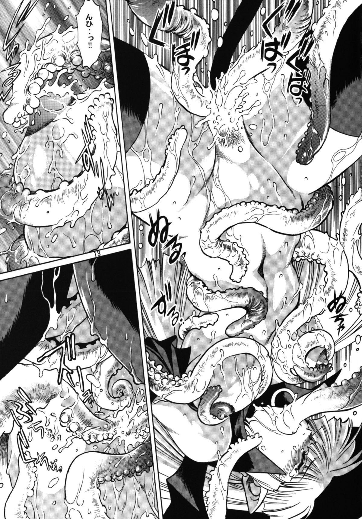 Majokko Anthology Kyouetsu Shigoku 12