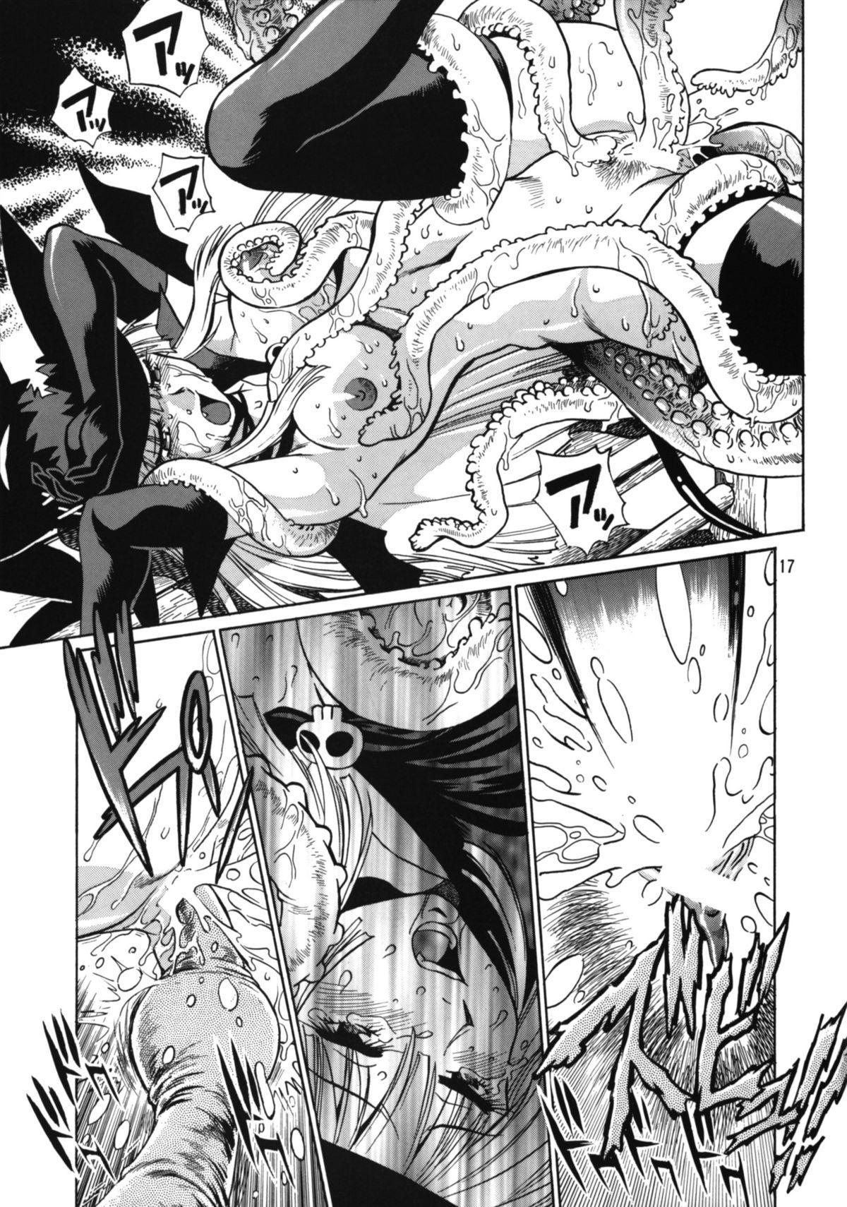 Majokko Anthology Kyouetsu Shigoku 16