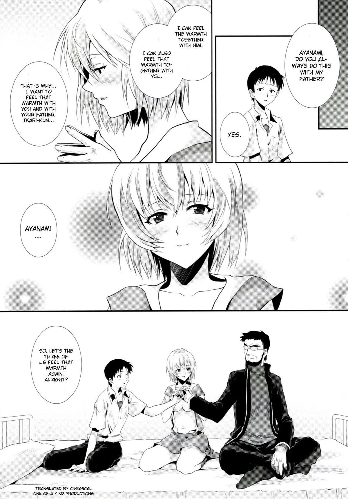 ERO Shuurai Ayanami Rei no Baai 21