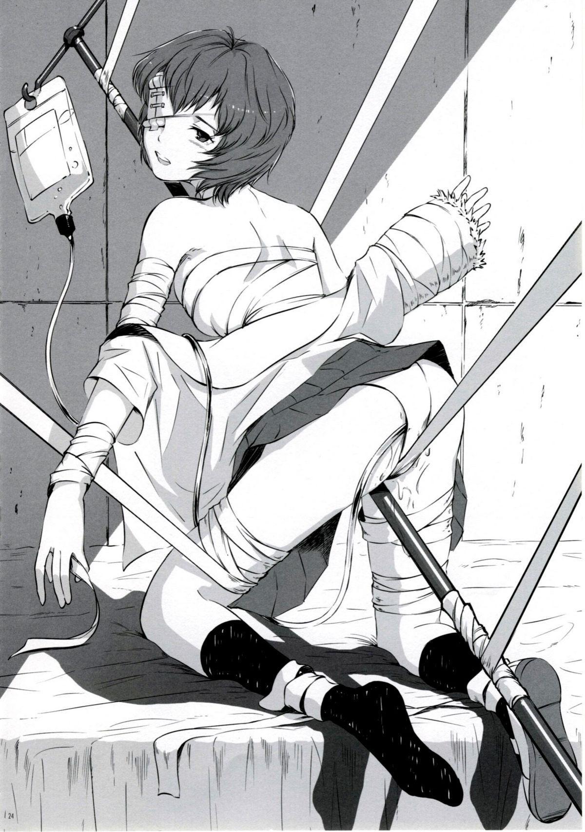 ERO Shuurai Ayanami Rei no Baai 22