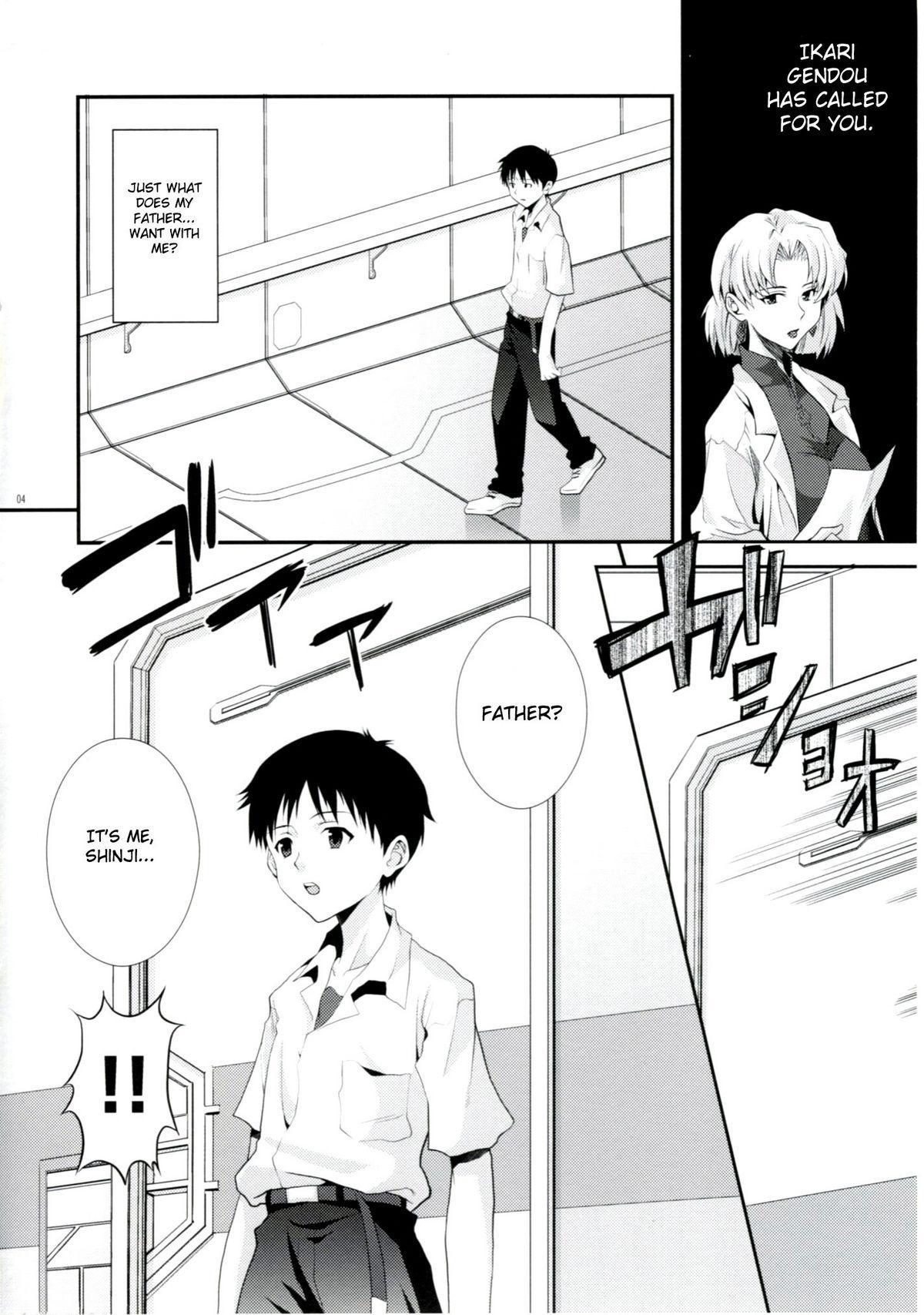 ERO Shuurai Ayanami Rei no Baai 2