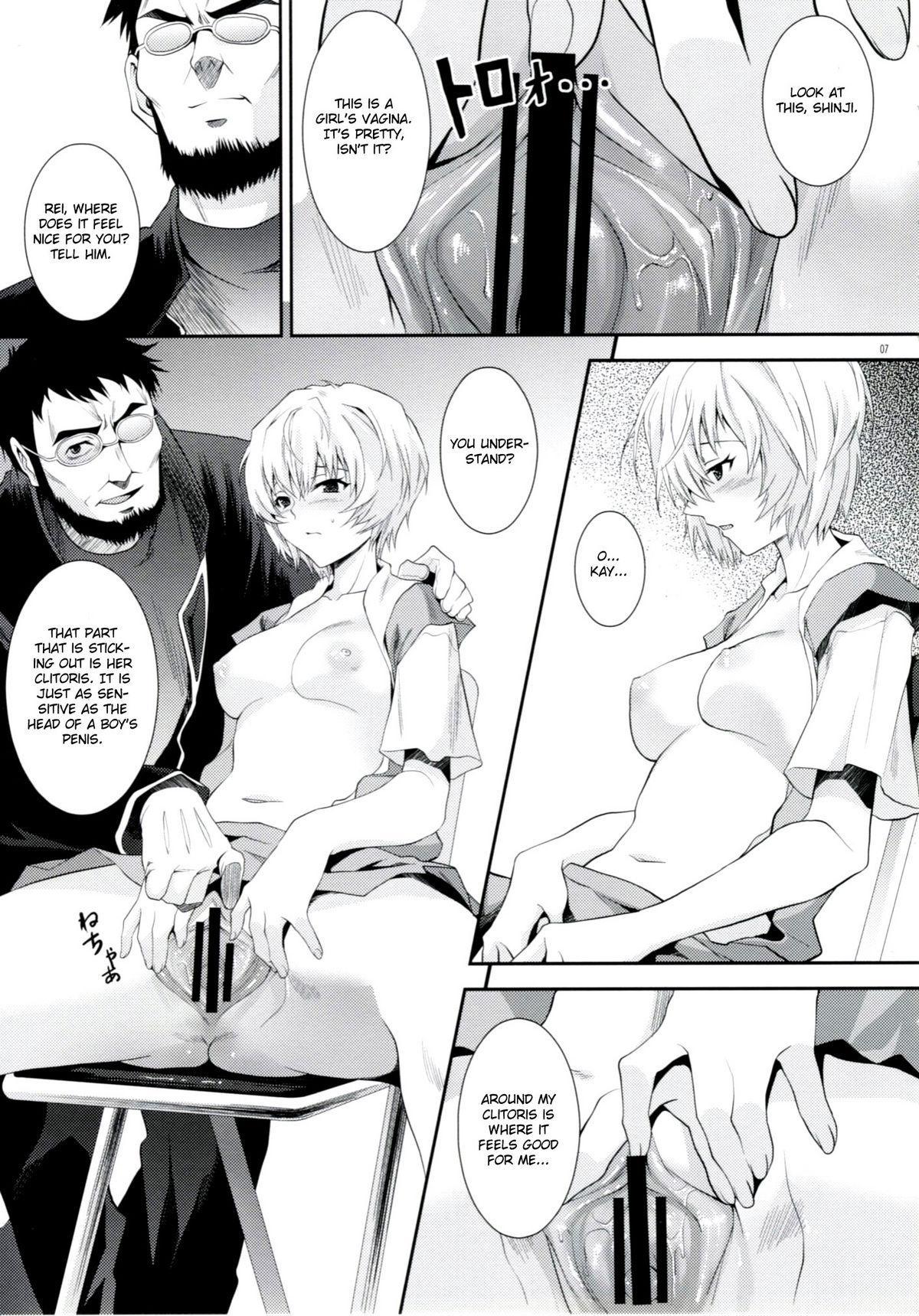 ERO Shuurai Ayanami Rei no Baai 5