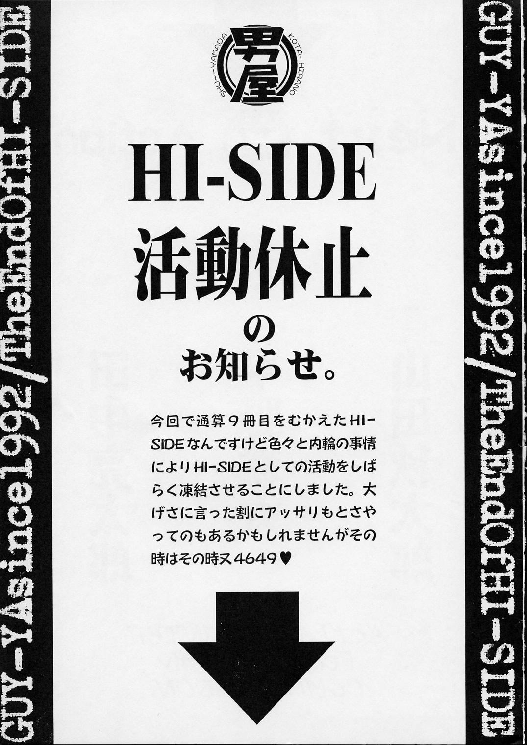 HI SIDE 9 57