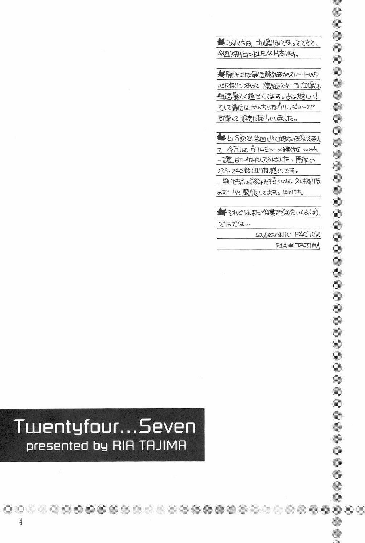 Twentyfour...Seven 2