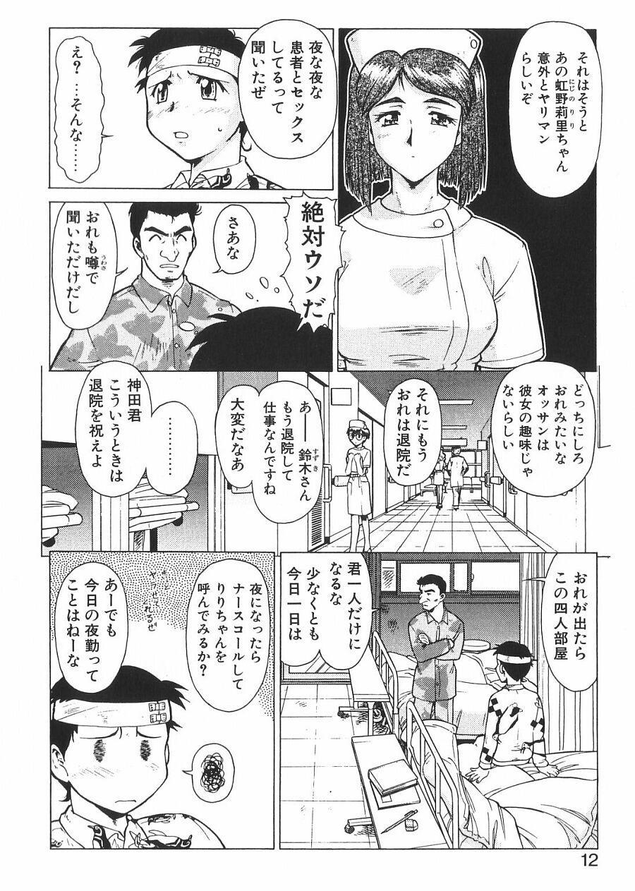Shin Operation Daisakusen TNG 10