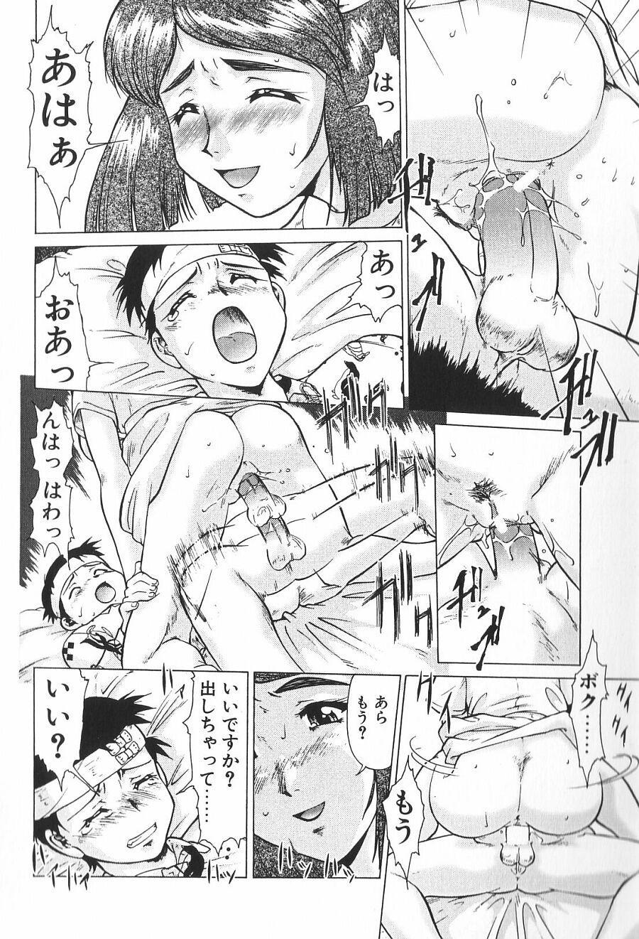 Shin Operation Daisakusen TNG 14