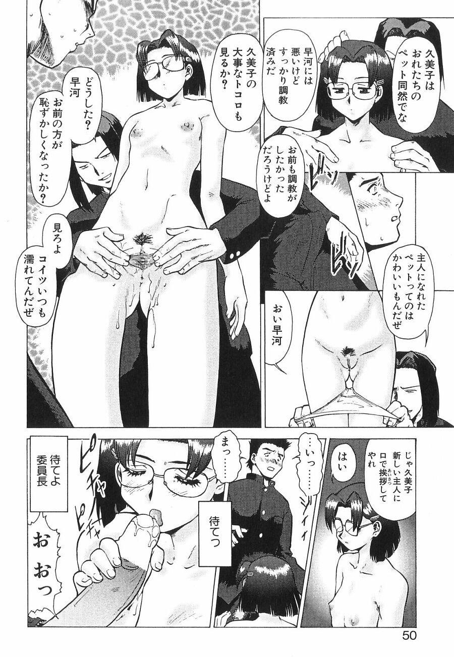 Shin Operation Daisakusen TNG 48