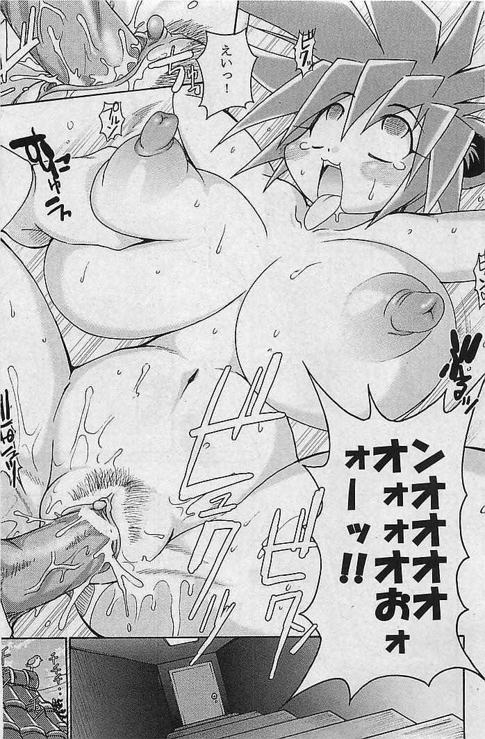 COMIC MAN・TEN Vol.38 2004-12 113